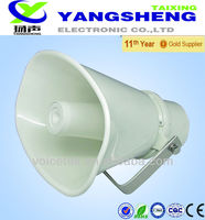 New style SPH-820T Horn speaker with transformer 20W 110dB Plastic series product and with a wide range of use