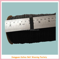 Wholesale braided elastic tape stretch belt 8mm width
