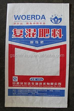 Feed/fertilizer packing bags 25kg,recycled paper bag,paper bags of 50 kg