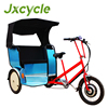 cycle rickshaws passenger tricycle from China