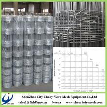 High Tensile Metal Livestock Farm Fence Panel