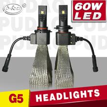 G5 High power 60w hi lo beam 9004 9007 H13 H4 car motorcycle led headlight
