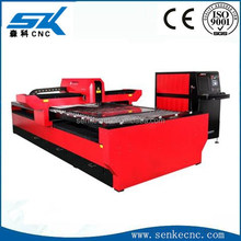 yag laser cutters for brass golden silver for Aluminium/Stainless Steel/Carbon Steel/Copper/Iron