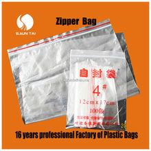 disposable resealable PE custom plastic zipper bag with printing