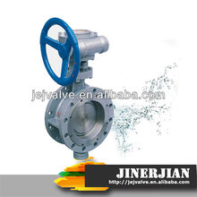 """Water/acid/base 3""""butterfly valve with metal sealing"""
