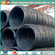 low carbon steel wire rod cold drawn carbon steel wire