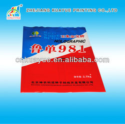 Agriculture Product Bag