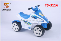 Battery power kids motorcycle four wheel children motorcycle hot sale