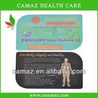 Bio smoking energy card