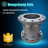Pressure balanced axial stainless steel corrugated metallic expansion joint