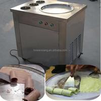 Cold Stone Marble Slab Top Fry Ice Cream Machine WXIC600