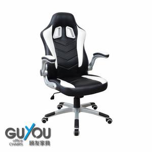 Guyou PU En Cuir Inclinables Dxracer Esport Chaise de Jeu