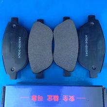 Supply Semi-metallic Brake Pad Set(4252.35) for CITROEN PEUGEOT - XTDI