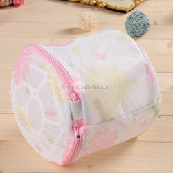 Machine Washing Zipped Mesh Bag Basket Underwear Bra Protective Laundry bag