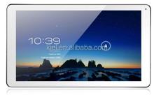 2015 nouveau produit 10 '' tablette puissance sexuels supplémentaires avec panneau de TV et 1024 * 600 pixels
