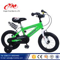 CHINA FACTORY!! buy children bike/children exercise bike/children's quad bike with with Full type steel chain cover