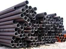 ODM Tianjin factory large quantity API Q235 48*2.0*6m carbon steel pipes