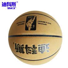 #7 Microfiber Glossy Basketball
