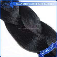 Top grade fashion style african hair braiding, kanekalon braiding hair wholesale, hot water braids