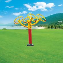 Popular outdoor Taichi wheel street workout equipment