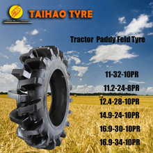 China factory PR-1 agricultural tire farm tractor tire 11.2-24 11-32 12.4-28 14.9-24 16.9-30 16.9-34 paddy field tire