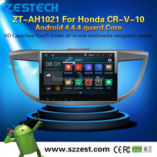 2015 NEW HOT SELLING car dvd gps player for Honda CR-V-10 Android 4.4.4 up to 5.1 OBDII 1.6GHz MCU 3G WiFI