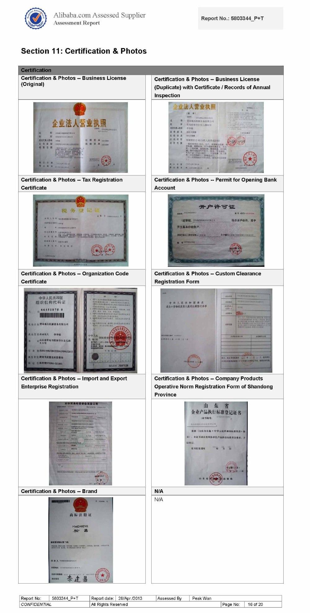 Certificate001.jpg