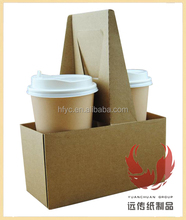 disposable custom printed paper cup carry tray for coffice cup