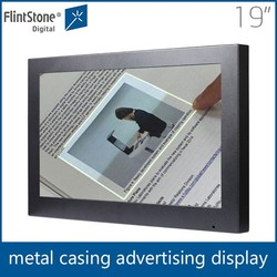 "FlintStone 19"" lcd toys store kiosk touch screen/vending machine kiosk touch screen/wall mount kiosk touch screen"