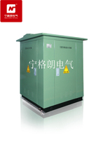 SF6 ring network load switch cable distribution boxes Cable connection box