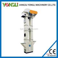Small capacity and Custom-made china xxtx coal bucket elevator
