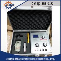 Underground Metal Detector EPX7500 Deep Depth Long Range diamond Detector EPX-5288 EPX-7500, 50m Depth and 1000m Range