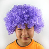 Hot sale cheap carnival violet afro hair fans color wigs