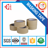 High Temperature Resistant Masking Tape