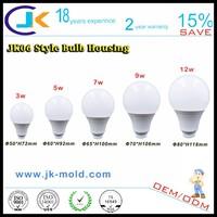 OEM JK professional manufacturer aluminum plastic bulb lamp shell, led bulb lamp shell kit