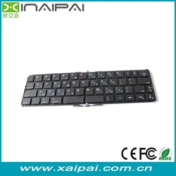 Foldable wholesale mini bluetooth keyboard Portable 360 top sale mini wireless keyboard for android & iphone 6