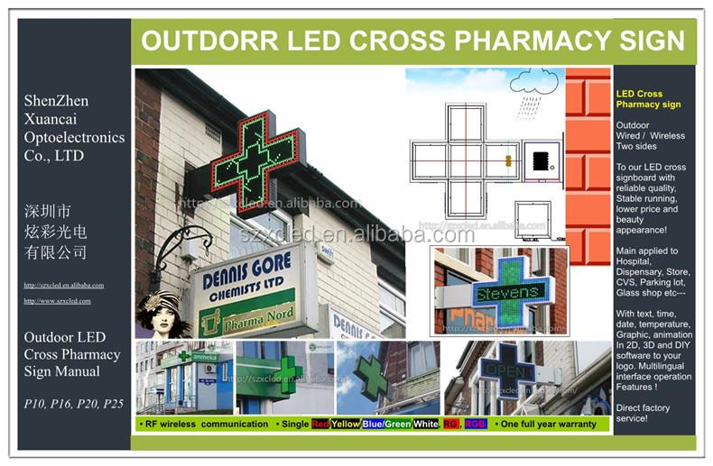 LED cross pharmacy sign-1.jpg