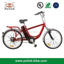 cheap strong electric bike for sales/ 24' electric chopper bicycle