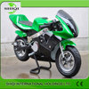 49cc Air cooled Pocket Bike Gas Powered For Sale/SQ-PB02