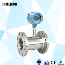 SS304 tube turbine flow meter sensor for water
