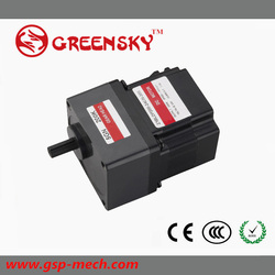 GS High quality low price 200W 90MM three wheel motor vehicle with high quality
