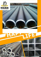 seamless steel pipe china top ten selling products