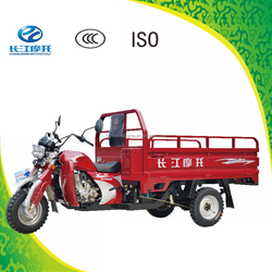 China widely used motor trike for cargo with competitive price
