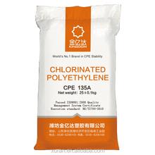 PVC addtive CPE135A impact modifier
