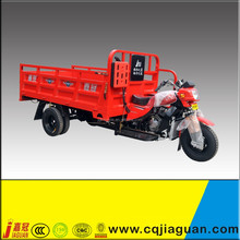 Best Quality Air/Water Cooling Tricycle/Motorcycle trike