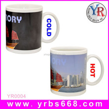 China top ten selling products 300ml/11oz color changing ceramic mug factory