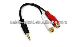 2015High quality DVD Audio Video cable 2 RCA to 2 RCA male cable