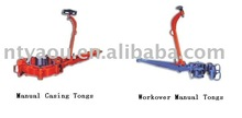 Oilfield equipment api Api API Different models of Manual Tong