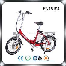 high power brushless geared hub motor israel folding electric bike 500w