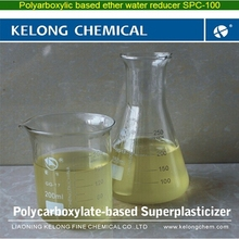 China chamicals supplier manufacturer of polycarboaxylate supplasticizer admixture looking for agents to distribute our products